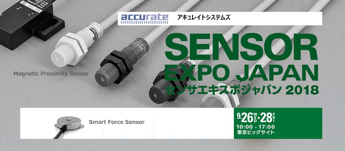 SensorExpo