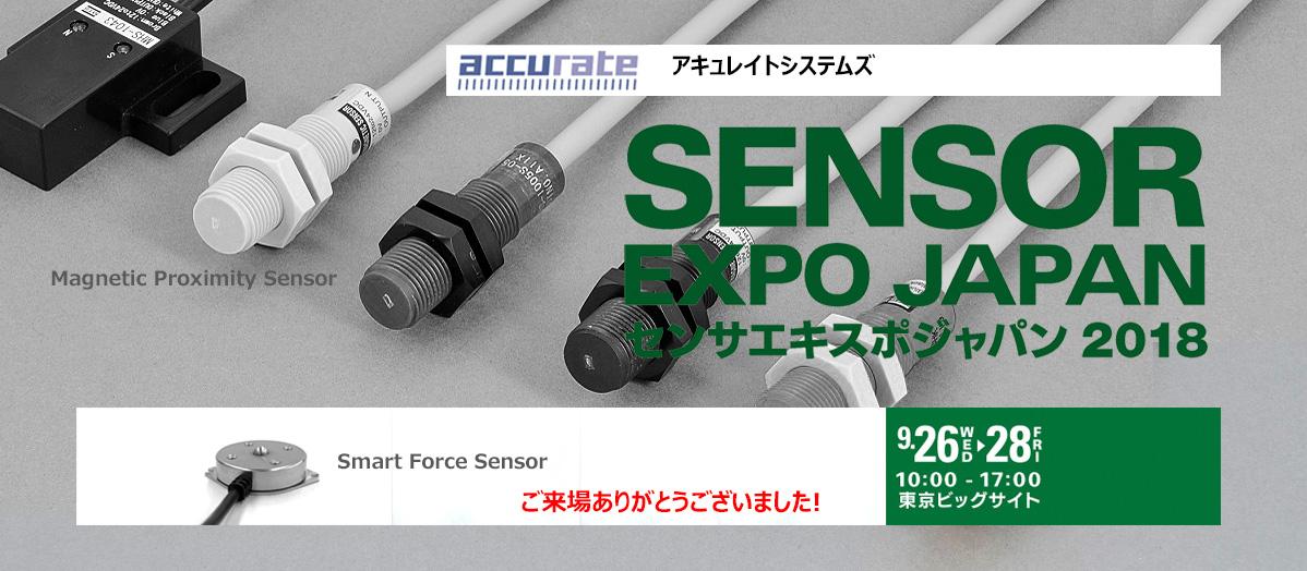 SensorExpo2018